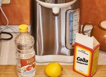 Как очистить термопот от накипи