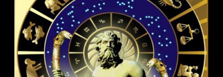 13-й знак зодиака – откуда он взялся?
