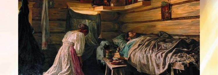 Постельные принадлежности русского крестьянства: на чем спали, чем укрывались