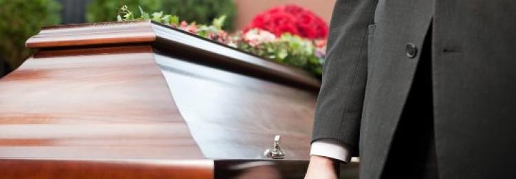 Как мыть полы после покойника