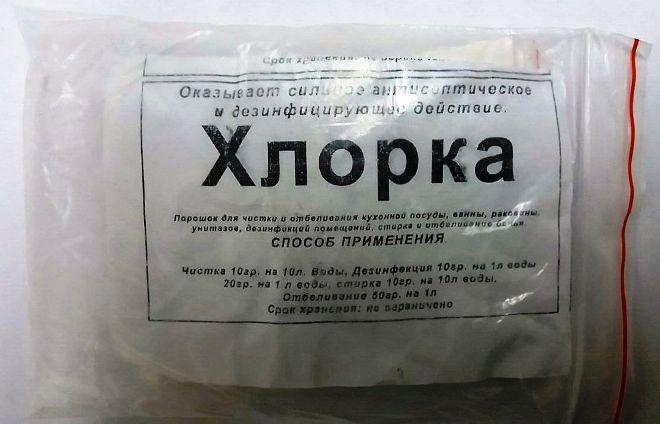 Хлорка для дезинфекции