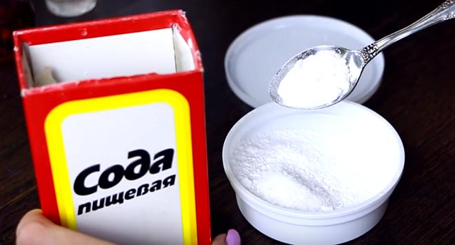 Пищевая сода или уксус