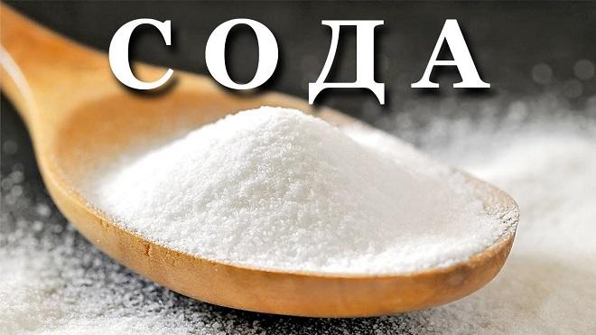 Поваренная соль, синька, сода