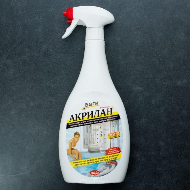 Чем отмыть ржавчину в ванной