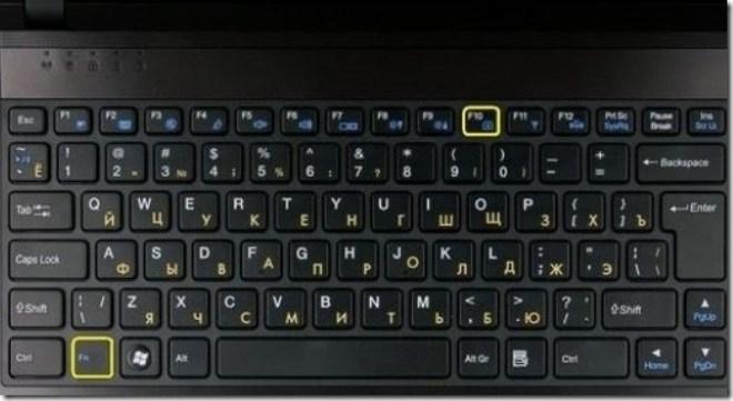 Как настроить камеру на ноутбуке