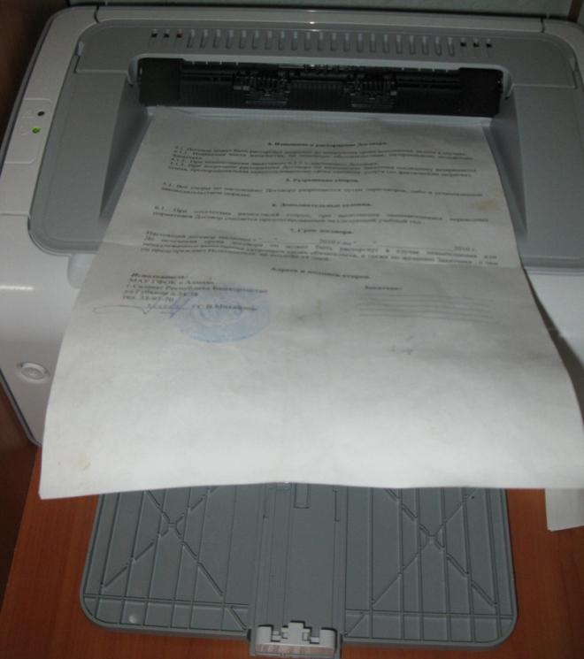Как выпрямить бумагу, если она помялась