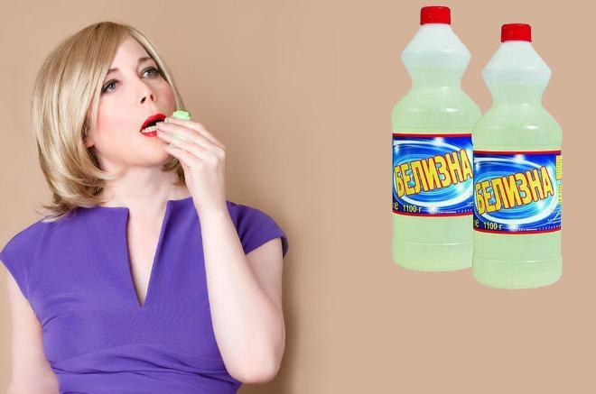 Как вывести пятно от белизны с одежды