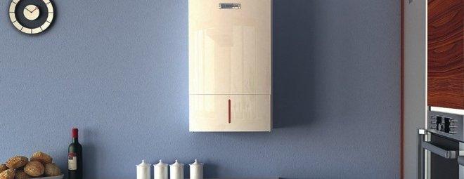 Газовый котел для отопления квартиры