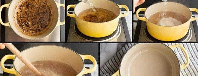 Как почистить эмалированную кастрюлю внутри от желтизны и потемнения
